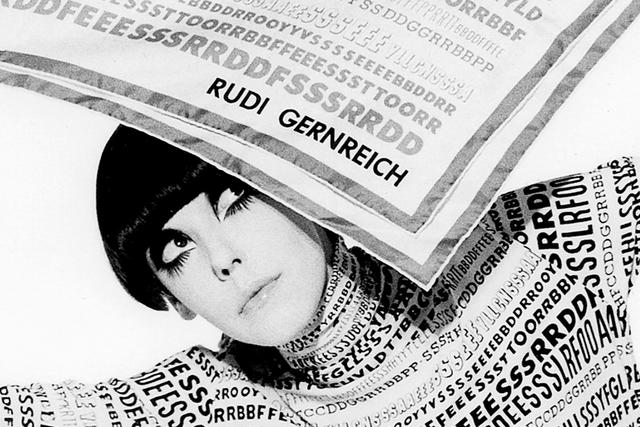 rudi-gernreich